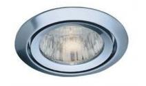 Vide Lampen Outlet : Busch leuchten möbel outlet einrichtung günstig kaufen
